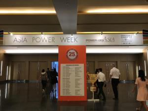 PG ASIA 2017 Exhibit Entrance Picture 2